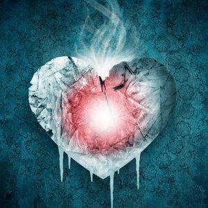 Uzgojeno srce