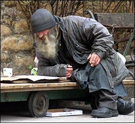 Pjesma jednog siromaha