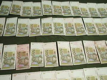 'U 3 mjeseca u RH nestalo 100 milijardi kuna'