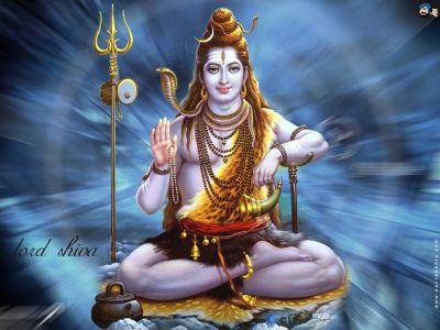 Shiva milostiv