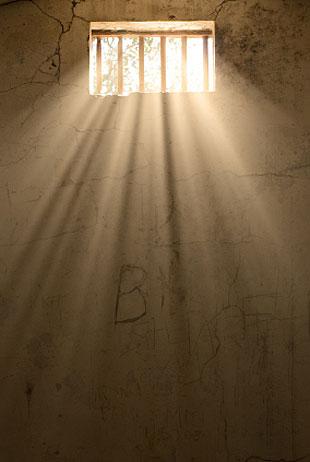 Zatvor za zločestu djecu