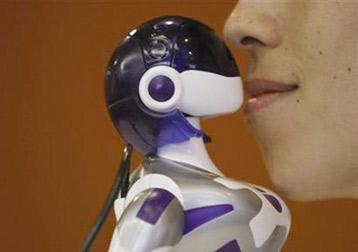 Japanci izumili roboticu koja ljubi