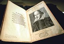Tko je bio Shakespeare?