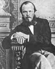 O Dostojevskom i teodiceji