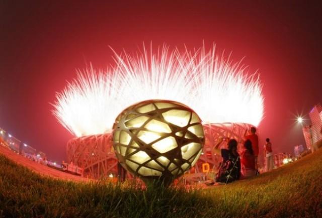 Spektakl otvorenja Olimpijskih igara