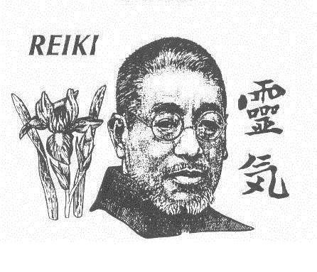 REIKI - SKENIRANJE - BYOSEN REIKAN-HO