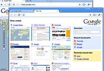 Google pokrenuo vlastiti internetski pretraživač