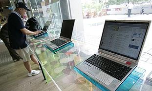 Europska komisija do 2010. dovodi brzi internet u svaki dom