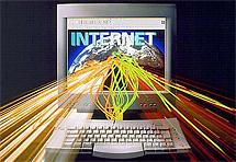 Francuska ulaže milijarde eura u razvoj interneta