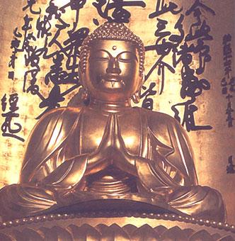 PUT ZENA - Porijeklo Budizma - Treća Plemenita istina