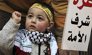 Svaki četvrti arapski musliman zove se Issa