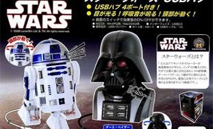Glava Dartha Vadera kao USB razvodnik
