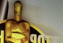 Dodijeljene Vidi Web nagrade 2008.