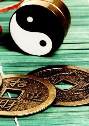 Feng shui: Nova pravila starog kineskog umijeća
