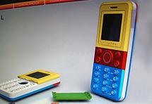 Lego izdaje svoj prvi mobitel?