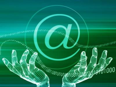 Kako sačuvati privatnost na Internetu...