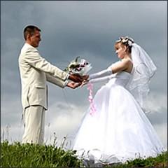 Ostanite u braku da biste očuvali planet