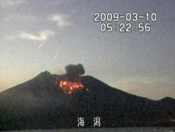 VIDEO: Spektakularna snimka erupcije vulkana Sakurajima