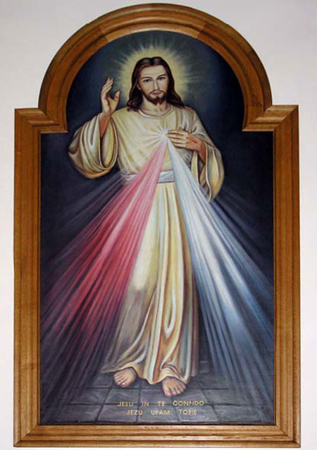 Nešto o mojoj najdražoj slici Isusa!