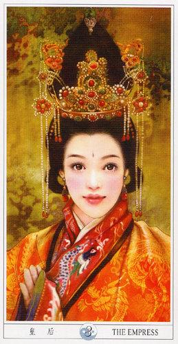 Vrste karata za proricanje: China Tarot
