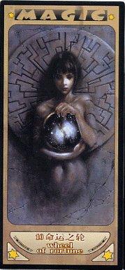 Vrste karata za proricanje: Magic Tarot of the Master