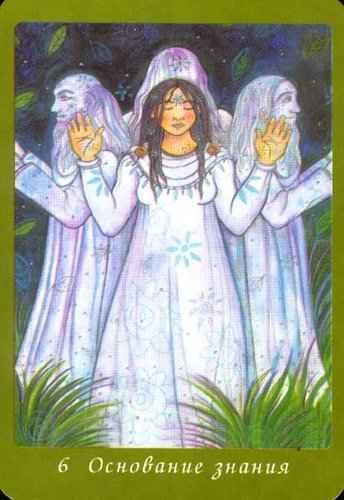 Vrste karata za proricanje: Celtic Wisdom Tarot