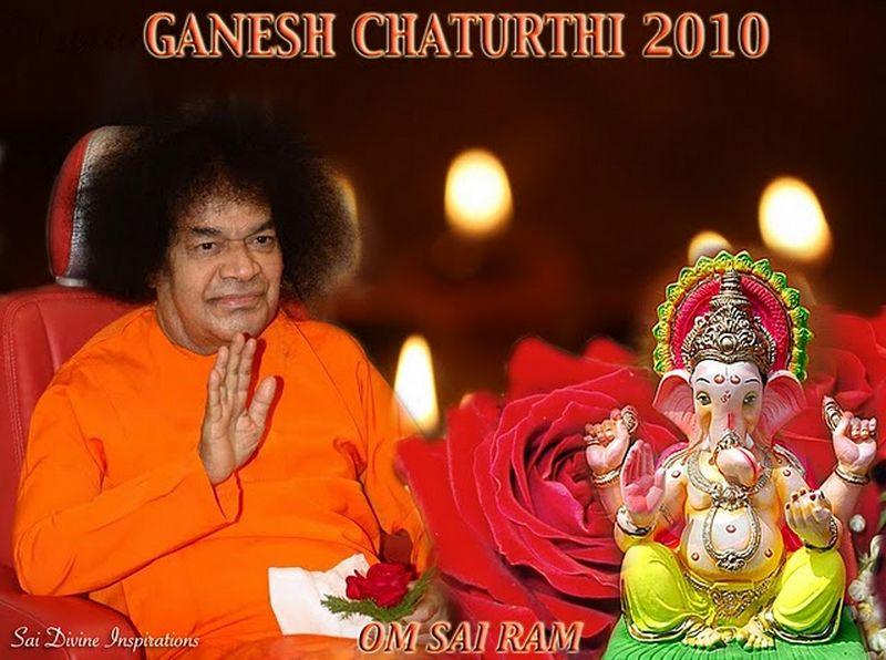 Sai Baba poruka za 2.1.
