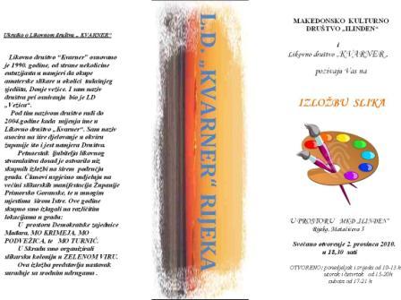 pozivnica kvarner ILINDEN - izložba