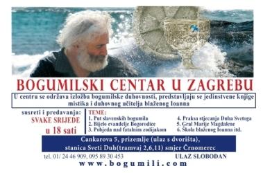 BOGUMILSKI SUSRET  U ZAGREBU