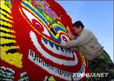 Proslava Blagdana proljeća u Kini