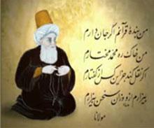 Rumi - Blago njegovog duha 62