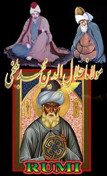 Rumi - Blago njegovog duha 147