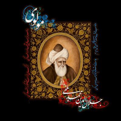 Rumi - Blago njegovog duha 76