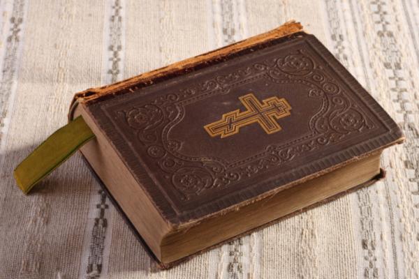 Ove knjige bi mogle uzdrmati poimanje kršćanstva
