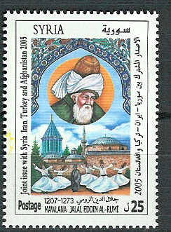 Rumi - Blago njegovog duha 153