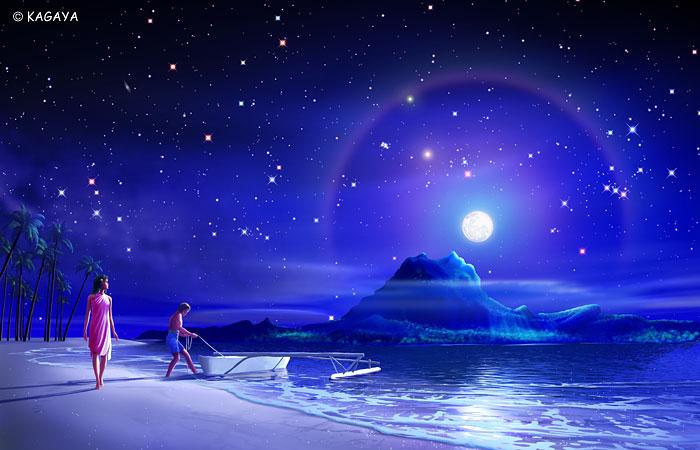tvoje oči - predivno nebo iznad mene...