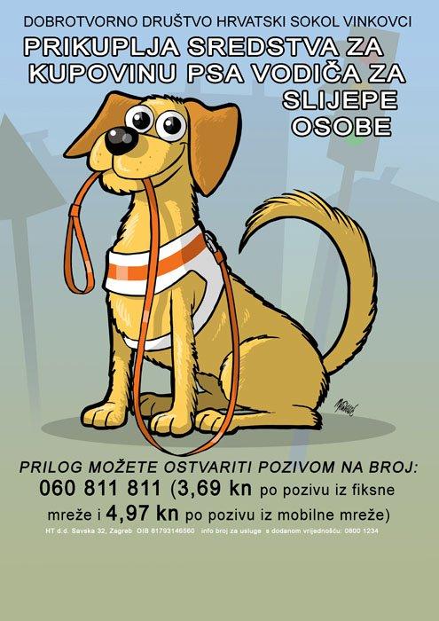 prikupljanje sredstava za nabavku  pasa vodica II