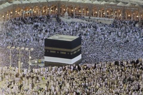 Čestitamo KURBAN - BAJRAM svim muslimanskim vjernicima