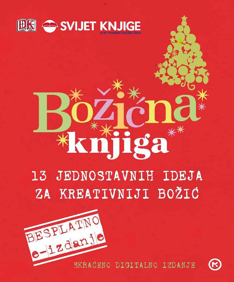 Božićna knjiga, elektronsko, besplatno izdanje