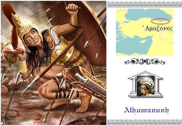 Athumanunhova riznica