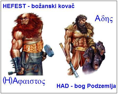 Zeus - najviši bog drevnih Grka