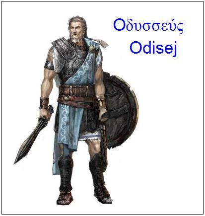 Odisej – junak bez straha, no, ne i uvijek bez mane