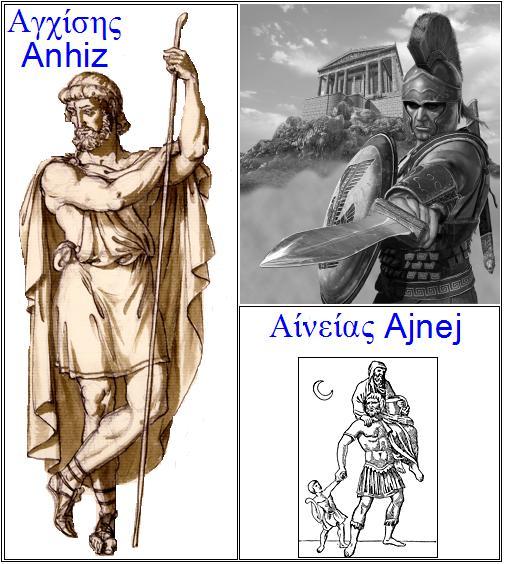 Afrodita u zabranjenoj ljubavi
