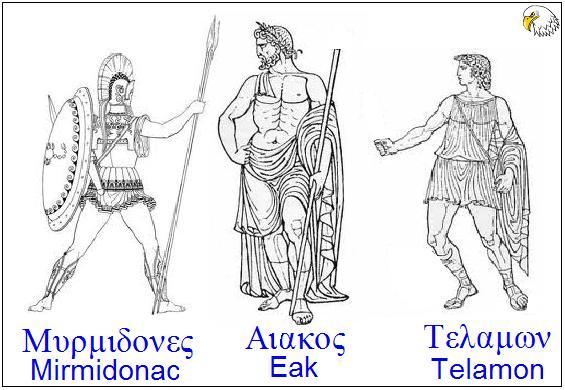 Mirmidonci – ratničko pleme Ahilejevo
