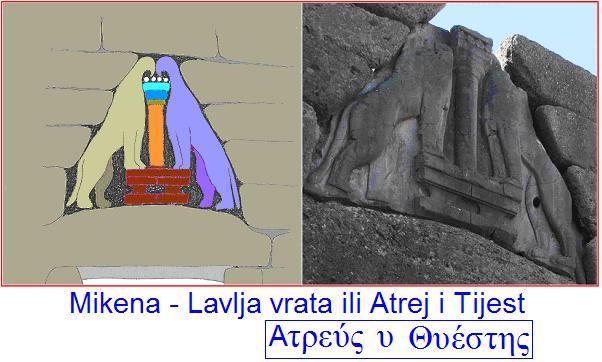 Atrej i Tijest – braća Pelopida i Zlatno runo