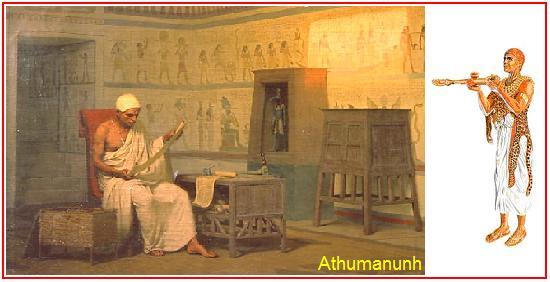 Athumanunh izgubljen u moru pijeska