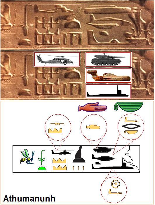 Tutankhamon faraon pilot – 'Cobra' protiv 'Abramsa'