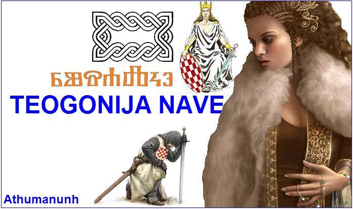 Teogonija Nave – postanak Svijeta bogova i ljudi