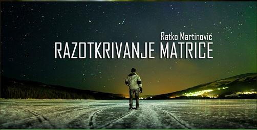 EPIFIZA – Neposredni pristup Matrici (2)