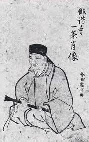 HAIKU - Budin zakon